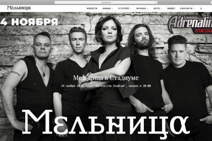 Permalink to: Новый сайт Мельницы