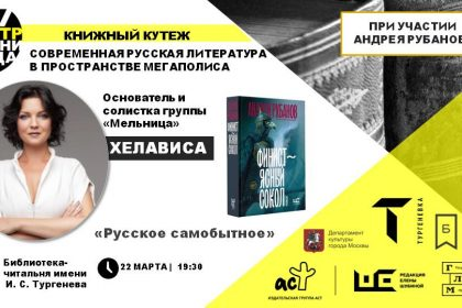 Permalink to: «17 страница» с Хелависой
