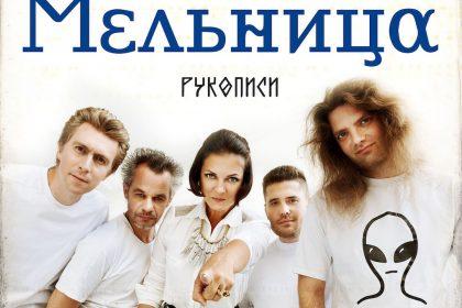 Permalink to: Рукописи в Стадиуме
