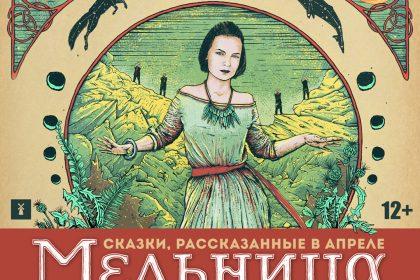 Permalink to: Перенос концерта в Санкт-Петербурге