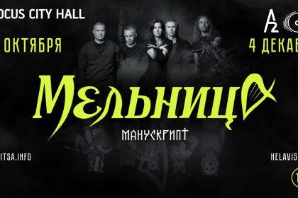 Permalink to: Манускрипт в Москве и Санкт-Петербурге